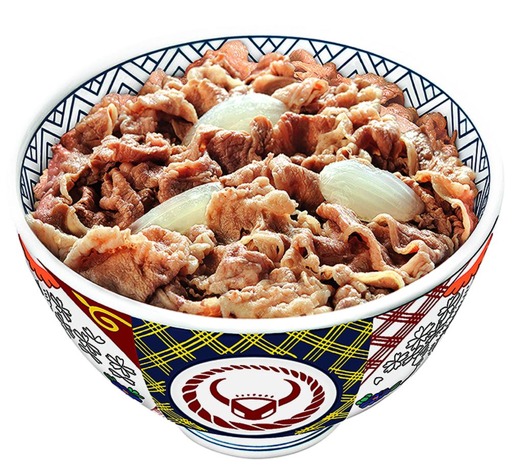 Yoshinoya's famous Beef Gyudon Bowl